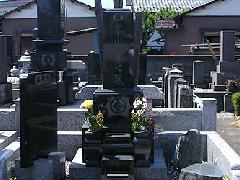 成就院 熊谷市 和型 墓石