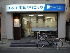 歯科医院の欄間看板 神奈川県横浜市