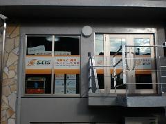 スポーツジム関連 ガラス面シート・フィルム