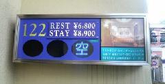 小さな誘導サイン LED 神奈川県