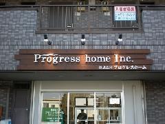 ステンレス ヘアーライン 金属製 箱文字です。 町田市 不動産業