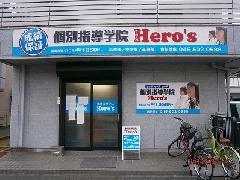 学習塾の壁面看板 神奈川県 横浜市