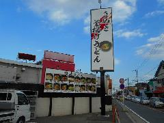 ポール看板新設 神奈川県 厚木市