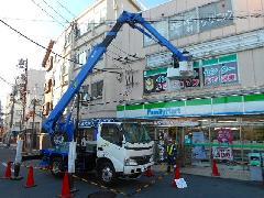 壁面看板改修工事 東京都 中野区