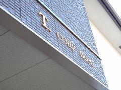 不動産会社のステンレス切文字サイン 神奈川県 横浜市