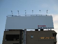 屋上広告塔の現状回復工事