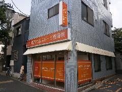 整骨院の看板設置工事をおこないました 東京都阿佐ヶ谷