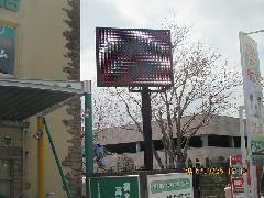LED表示器の設置