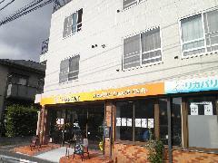 新店舗サイン工事 神奈川県 横浜市
