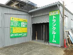 パネルサイン設置工事 静岡県 静岡市
