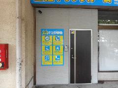 パネルサイン設置 東京都 墨田区