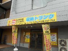パネルサイン設置工事 千葉県 千葉市