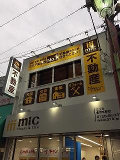 サイン工事 神奈川県 横浜市