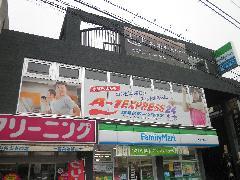 フィットネスジムのサイン設置工事 東京都 町田市