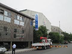 工場地帯の自立内照明式袖看板 千葉県 浦安市