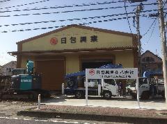 自立看板及びステンレス箱文字(チャンネル文字) 埼玉県 吉川市
