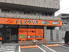 不動産屋様 既存店舗看板の撤去及び新規店舗看板設置 東京都 昭島市