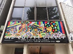コーヒー店様 壁面看板及び袖看板設置 東京都 千代田区