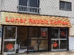 コーヒー店様の新規看板設置 神奈川県 横浜市