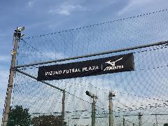 フットサルスクール様のターポリン幕製作・設置 東京都 調布市