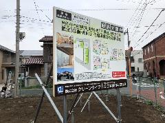 自立看板製作設置及び撤去 東京都 練馬区