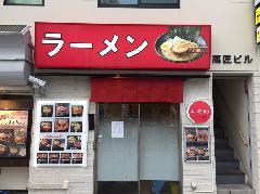 既存看板改修及び新規看板設置 東京都武蔵野市
