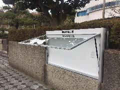 掲示板の工事 神奈川県三浦郡