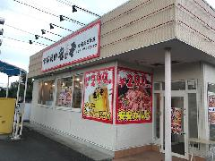 壁面看板及びパネル看板を製作設置 神奈川県相模原市