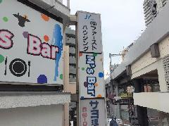 既存壁面看板と袖看板の表示面変更及び新しいライトの設置 東京都府中市