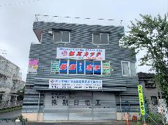 既存壁面看板の表示面変更及びガラス面シート施工 東京都町田市