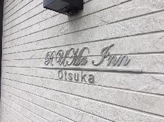 立体文字の設置 東京都豊島区