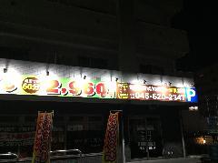 ポール看板及びパネル看板の製作・設置 神奈川県横浜市