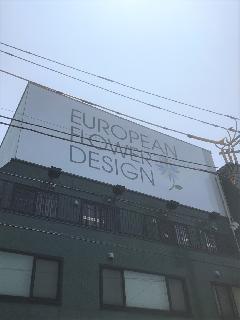 既存壁面看板の表示面を変更 東京都江戸川区