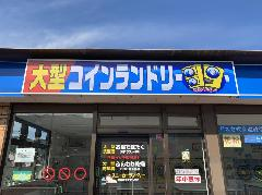 既存看板の表示面変更 神奈川県愛甲郡