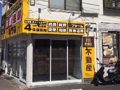 壁面看板及びパネル看板の製作及び設置 神奈川県横浜市