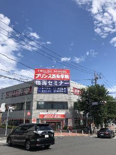 既存屋上看板の表示面変更 神奈川県横浜市
