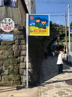 既存の自立看板 表示面変更 神奈川県横浜市