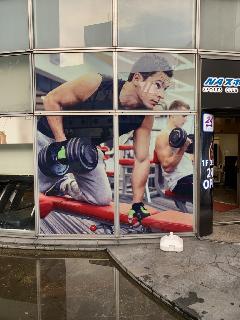 既存表示面の変更及びガラス面シート施工 東京都渋谷区