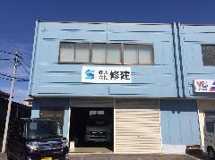 壁面看板の製作及び設置 東京都八王子市