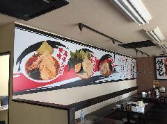 既存看板の表示面変更 パネル看板の設置 神奈川県厚木市