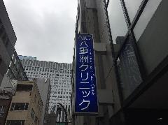 既存袖看板表示面交換 東京都中央区