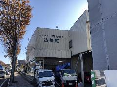 カルプ文字(立体文字)の製作・設置 神奈川県相模原市