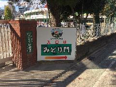 壁面看板の製作設置及びインクジェット出力シートの施工 神奈川県相模原市