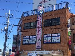 懸垂幕の交換 東京都町田市
