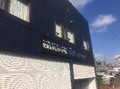壁面看板 製作設置 神奈川県伊勢原市