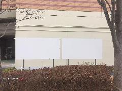 自立看板の製作・設置 東京都八王子市