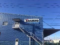 チャンネル文字の製作設置 内照式壁面看板の製作設置 埼玉県吉川市