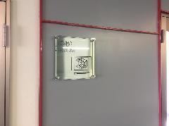 アクリル看板の製作・設置 神奈川県相模原市