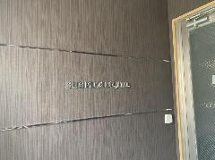 カッティングシート・カルプ文字の製作設置 東京都