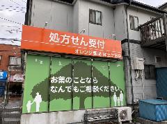 既存看板の表示面を変更 神奈川県横浜市